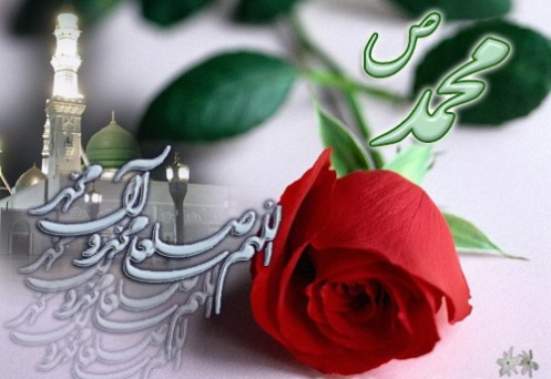 card_for_milad_mohammad