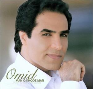 omid-man-audio