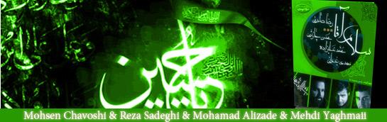 http://download2.emp3.ir/Music/Various-Artists/Salam-Agha/ax.jpg